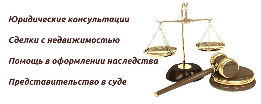 была бесплатная консультация юриста по семейному кодексу онлайн этой