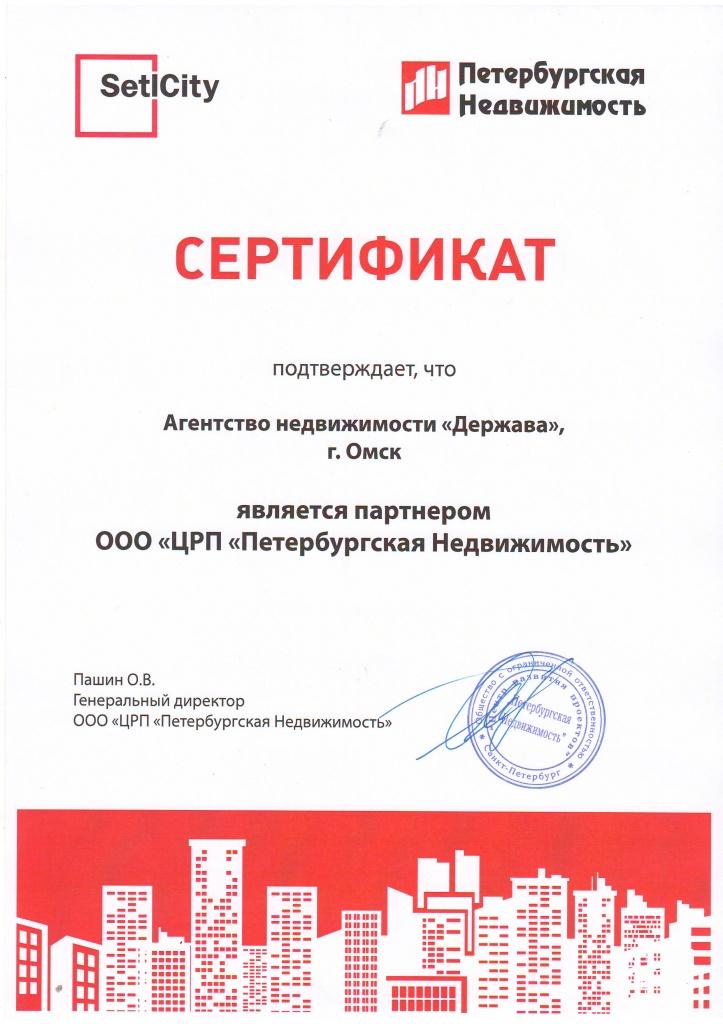 Petersburg realitný personál recenzie